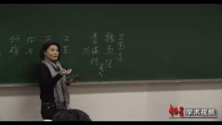 (董梅)中国文学简史31
