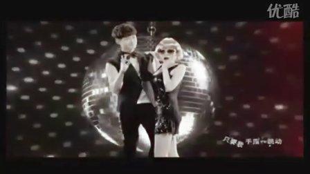 MIC男团-ROCK STAR(清晰版MV)