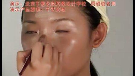 形象设计职业培训—化妆造型课程2在线学化妆