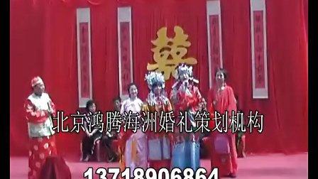 北京八抬大轿 北京中式婚礼 北京中式婚庆