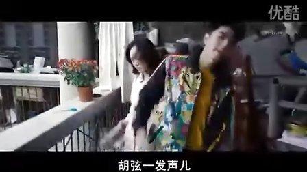 老郭在《歌舞青春》中国版中的客串Rap