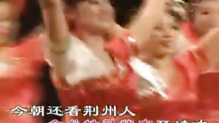荆江之春舞蹈赛集锦