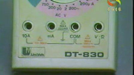 电工技能培训视频-常用电工仪器表使用与维护 5
