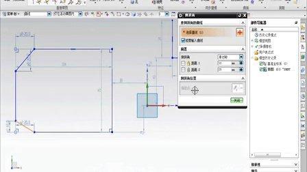 NX9.0教程第十九课:UG9.0草绘之倒圆角及倒斜角