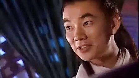 新楚留香29任贤齐版