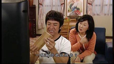 古灵精探B 20 粤语