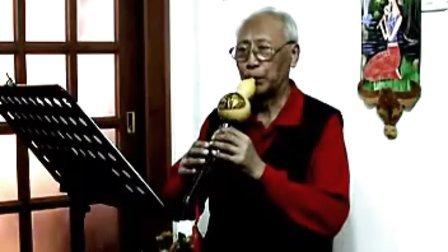 葫芦丝高手之路11--切分音练习