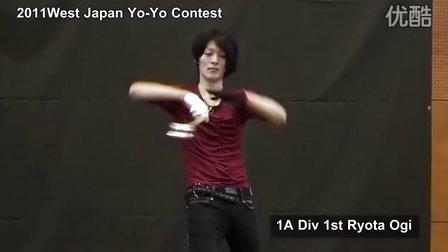 2011West Japan Yo-Yo Contest 1A 1st Ryota Ogi