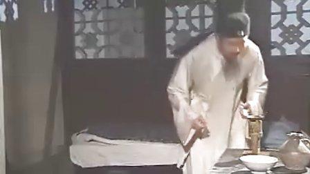 三言二拍1993  21客舫奇缘01