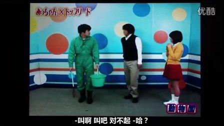 [A.A.A字幕]前田敦子爆笑手机短剧『动物园』第2季