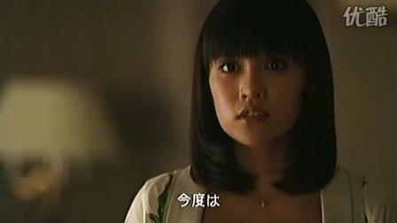 东京小恋 第三季 15