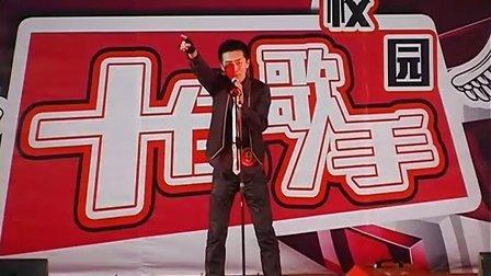 辽宁工程技术大学葫芦岛校区第七届校园十佳歌手大赛