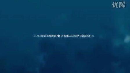 【动画基地】AsPhoDel island【2007 Autumn】