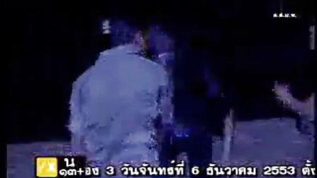 Aum,Poh《双枭Ku Deard 》第一集(4)