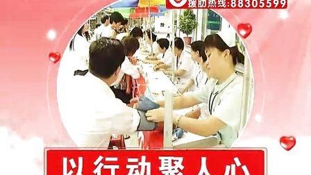 上海海员医院台州协作医院www.cs202.cn迎世博特别行动