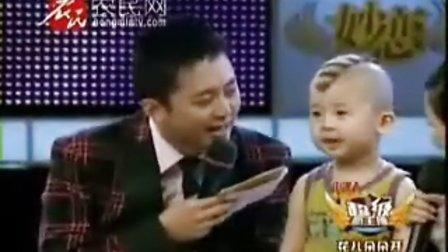 小何]武东博 《超级宝宝秀》爆笑全场.mp4