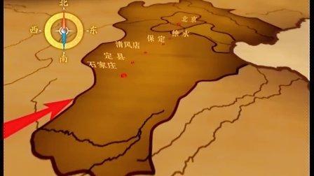 石破天惊2-石门洞开-解放石家庄纪实-2007