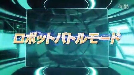 『超速变形伽罗Z』(超速变形Gyro Zetter) 游戏版PV