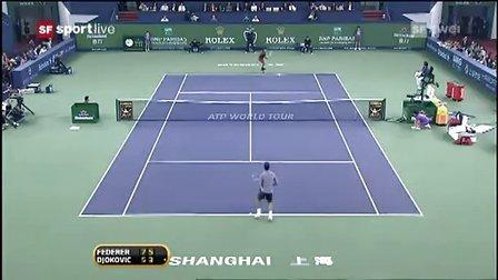 2010上海大师赛 半决赛 费德勒 vs 德约克  第二盘 (后半部分)