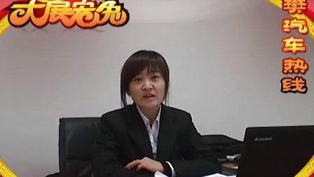 襄樊四方瑞麒汽车销售服务有限公司