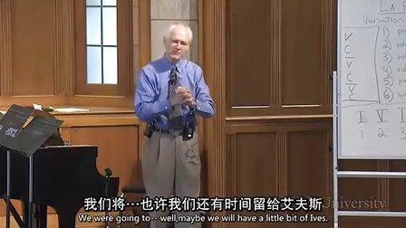 耶鲁大学开放课程:聆听音乐.10