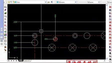 深圳五金模具设计培训|五金模具视频教程|五金冲压模具设计|拉伸模|冲压模培训
