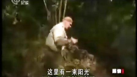 【SYY】荒野求生-求生一加一氧气用尽(20110206)