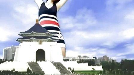 台湾女巨人