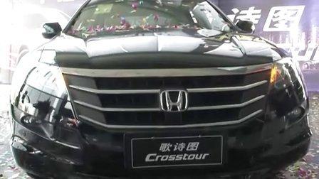 资讯播报第四期 买车就上淄博汽车网(www.zbcars.com)