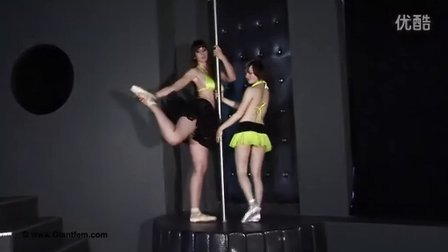 Two Table Dancers