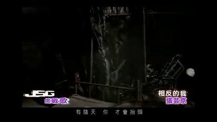 TVB劲歌金曲20101024
