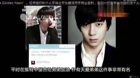 [有秀年华xfzmd]KBS2 演艺手册 star的家人 有秀cut[KO_CN]