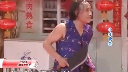 本山快乐营20110103小年晚会 中