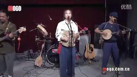 《MOGO音乐新声场不插电》山人乐队《三十年》