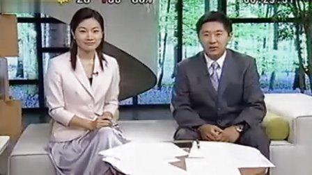 2007 ATV 亚洲早晨 Opening