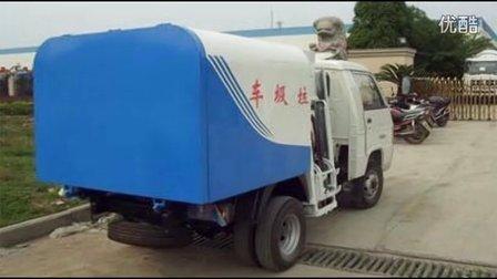 【楚欣专汽】环卫垃圾车