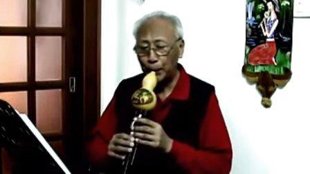 葫芦丝高手之路6--附点音符练习