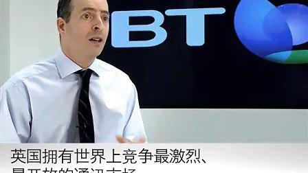 ICT-BT