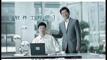 徐州新华电脑学校专业设置