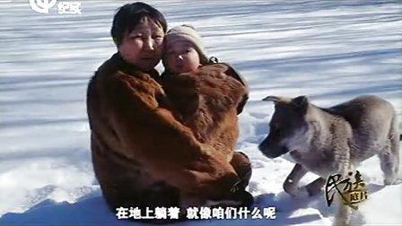 民族底片-鄂伦春族
