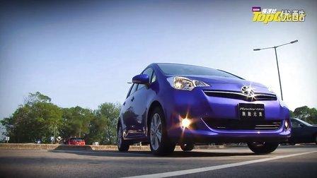 Top Gear 極速誌 Nissan Note vs Honda Jazz vs Toyota