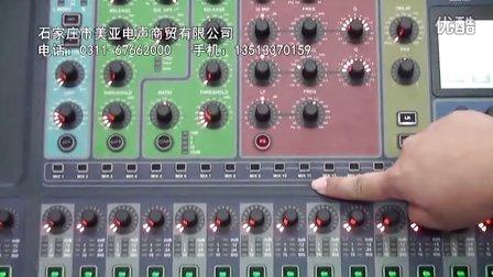 声艺Soundcraft Si Expression数字调音台视频教程(美亚音响)