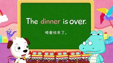 哈利英语歌:晚餐结束了(下)