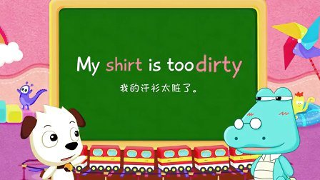 哈利英语歌:我的汗衫太脏了(下)