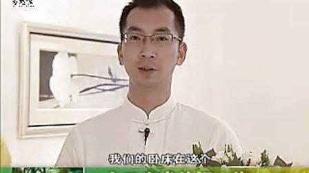 七夕节特辑风水旺桃花