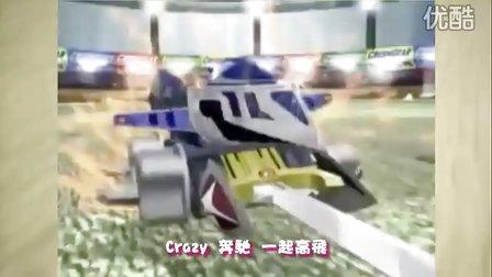 激斗战车 粤语主题曲 一千倍动能