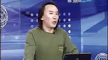 翟鸿燊 道法自然 03