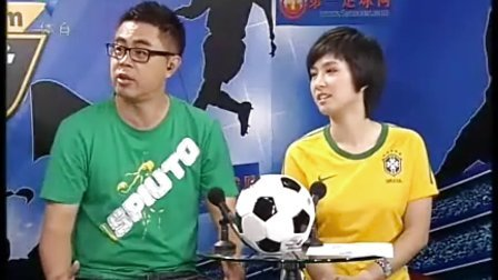 """9月24日广东体育频道""""一足即发"""""""