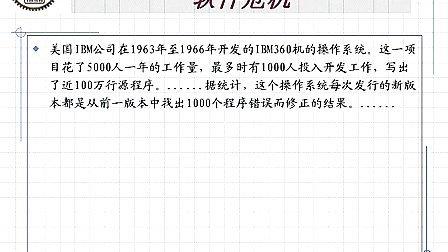 研[上海交大][IT项目管理] (2)