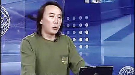 翟鸿燊 道法自然 02